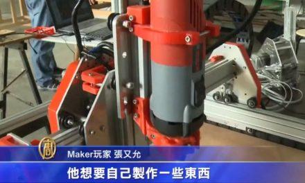 TV report on CNC Workshop assembly